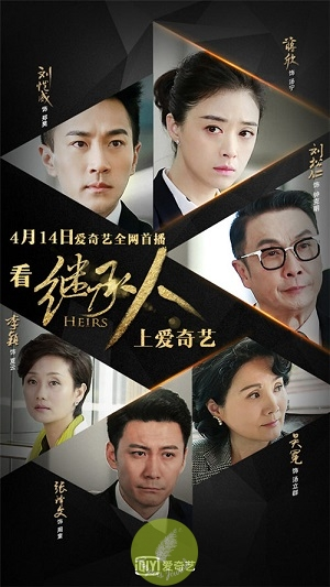 Heirs China Drama