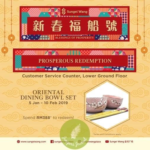 oriental-bowl-set-redemption