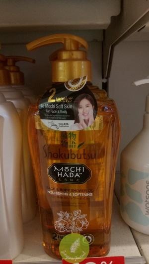 Shokubutsu Mochi Hada Face & Body Shower Oil