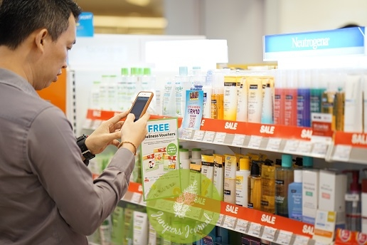 customers-can-enter-the-mvb-hunt-in-all-guardian-stores-using-their-mobile-phones
