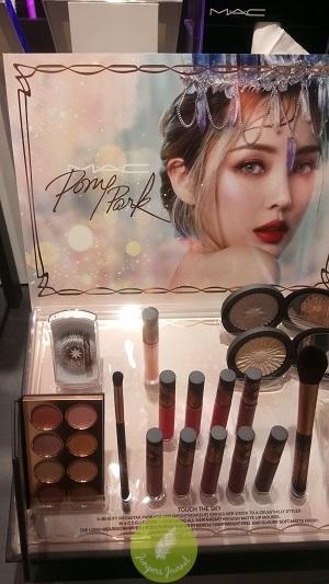MAC Cosmetics Pony Park Collection