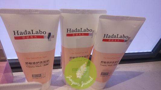 hada-labo-sensitive-hydrating-creamy-wash
