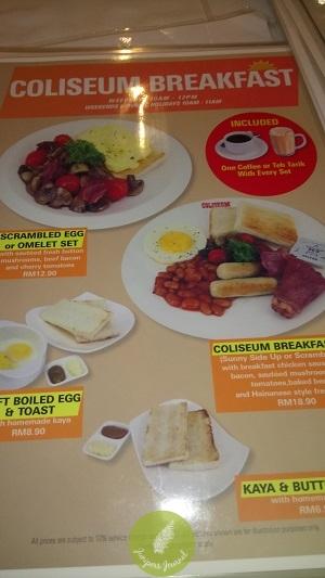 Coliseum Breakfastt