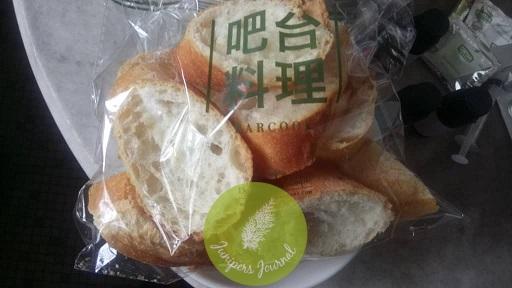 Barcook baguette sliced