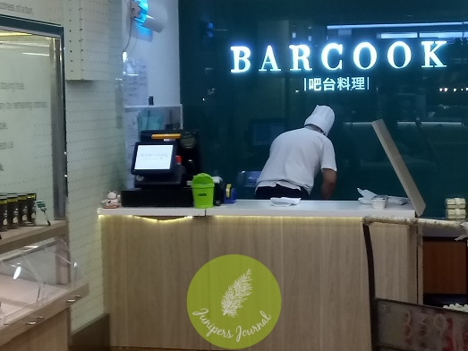 Barcook MidValley