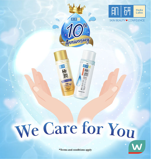 hl-we-care-for-you-campaign