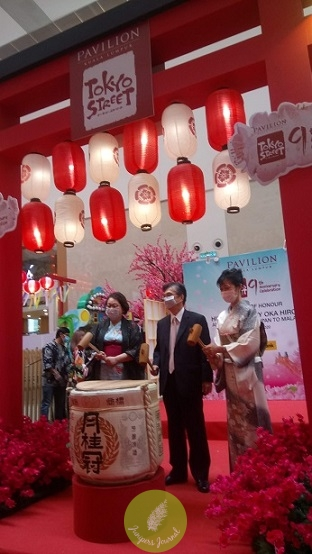 L to R - Dato' Joyce Yap, CEO of Retail, Pavilion KL, H.E. Oka Hiroshi, Ambassador of Japan to Malaysia and wife, Madam Oka Rieko