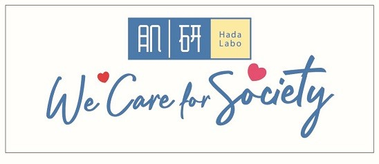 hl-we-care-for-society