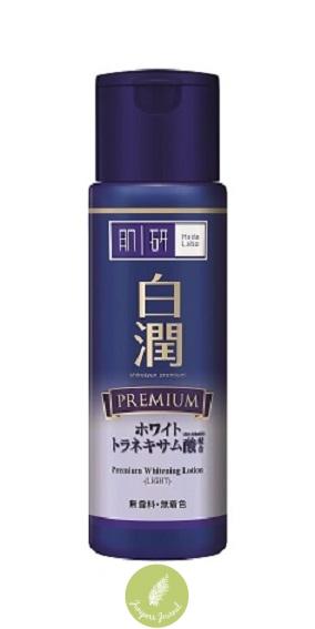 Premium Whitening Lotion