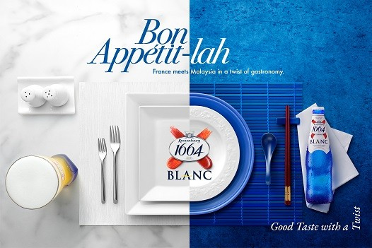 1664 Blanc bridges French and Malaysian cuisines with a twist in Bon Appetit-lah campaign offering an indulgent dining and cooking experience at home coupled with attractive prizes to be won from June onwards