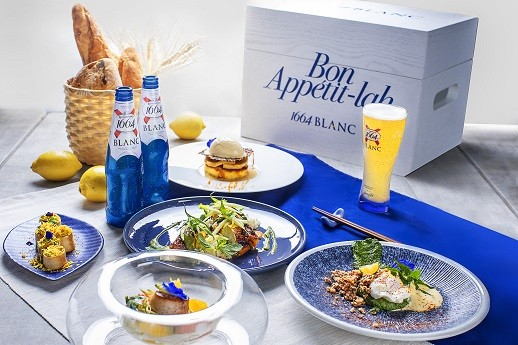 The French's no.1 premium wheat beer will be releasing five recipes curated by French Chef Nathalie and Malaysian Chef Isadora Chai in a step by step video demo for consumers to try at home and elevate their gastronomic experience