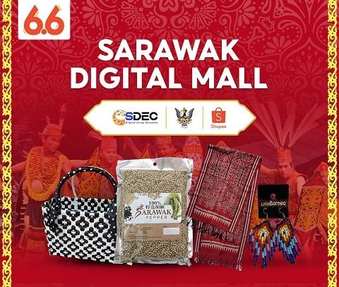 sarawak-digital-mall