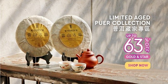 purple-cane-34th-anniversary-member-day-sales-2021-live-life-green-with-tea-2