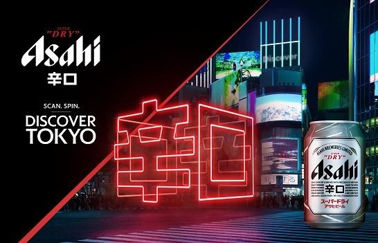 photo-1-asahi-discover-tokyo