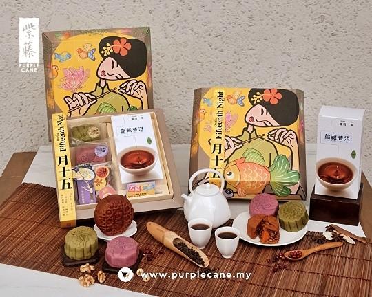 Purple Cane 4-in-1 Tea Mooncake