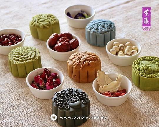 Purple Cane Tea Mooncakes